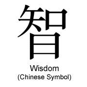 ChineseWisdom