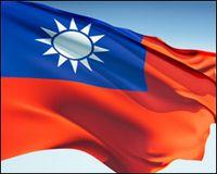 Taiwan_flag250