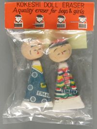 Kokeshi Doll Eraser, Japan, 1960, Courtesy of The Strong