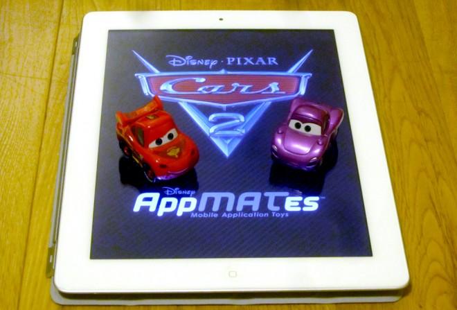 AppMATes-title-660x447