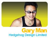 Garyman-sidebar