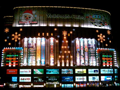 Yodobashi-akiba_(Christmas_illumination)