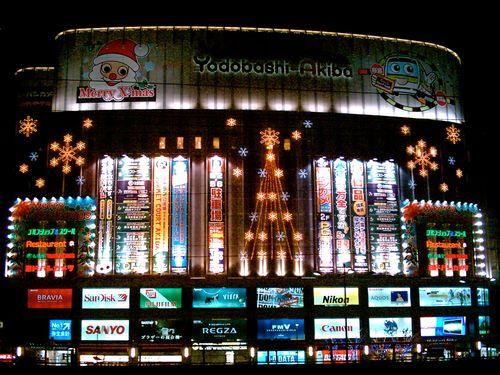 Yodobashi-akiba_(Christmas_illumination)