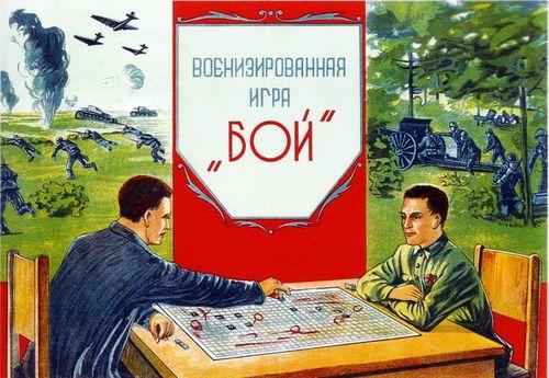 1938-d0b3