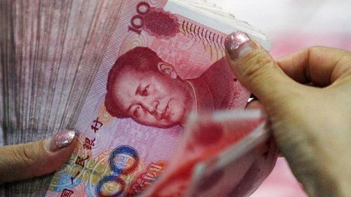 China Currency-1