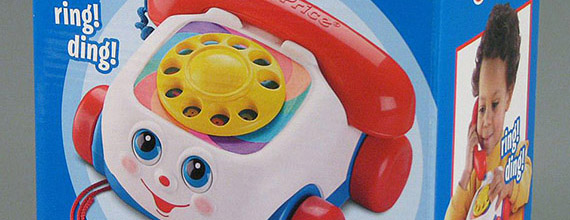 Modern Version of Fisher-Price Chatter Telephone (detail), 2008, The Strong, Rochester, NY