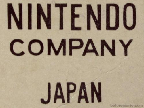 Nintendo_logos_25