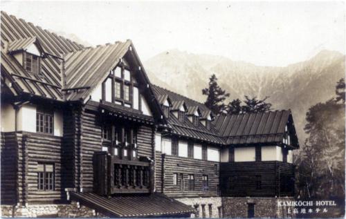 Imperial-kamikochi-hotel