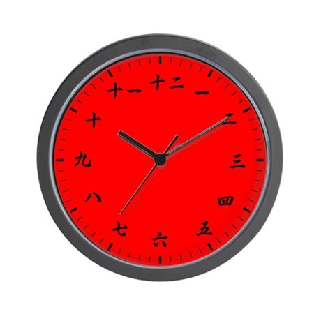 Chinese_numeral_wall_clock_red
