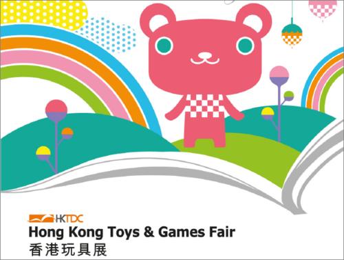 Toys-fair1