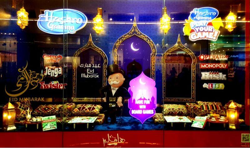 Hasbro Eid Greetings
