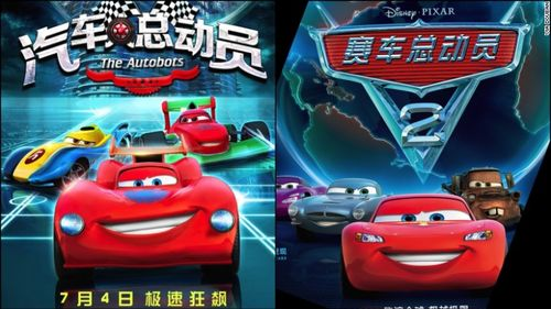 150707174423-china-car-movies-split-exlarge-169