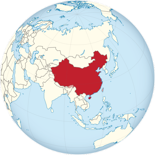 China_on_the_globe_(claimed_hatched)_(Asia_centered).svg