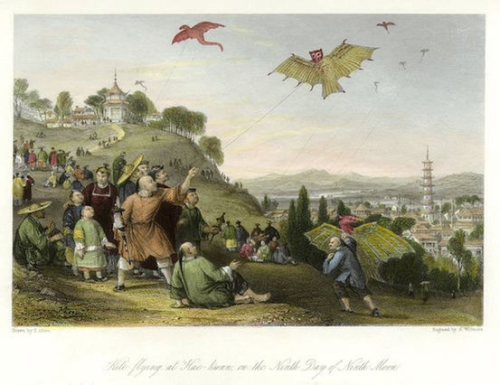 Ancient-China-kites-2