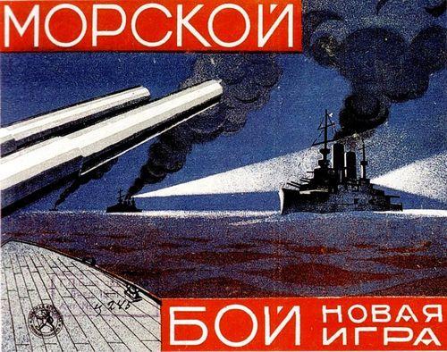 1931-d0b3