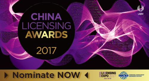 China Licensing Awards