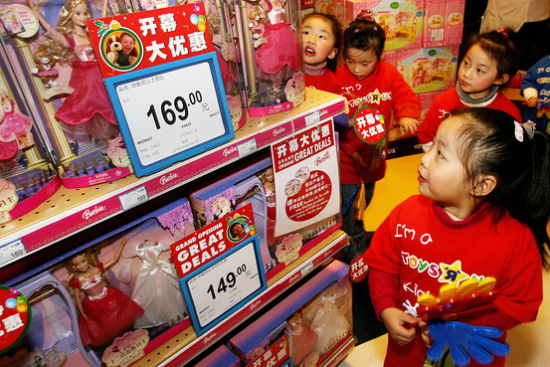 Toys R Us Asia A Dose Of Good News Global Toy News