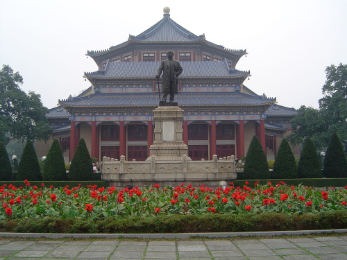 1200px-Sun_Yat-Sen_memorial_hall