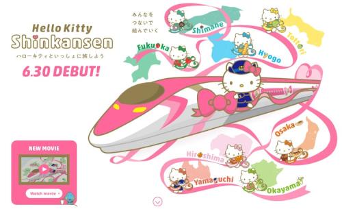 Hello-kitty-shinkansen-1