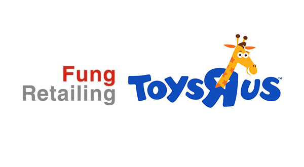 Toys R Us Asia New Owners And Robust Expansion Plans Global Toy News