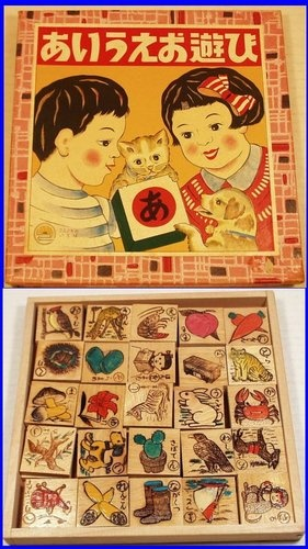 8189942eeaab43bfeafa5c0115c6a7b2--picture-letters-japanese-toys